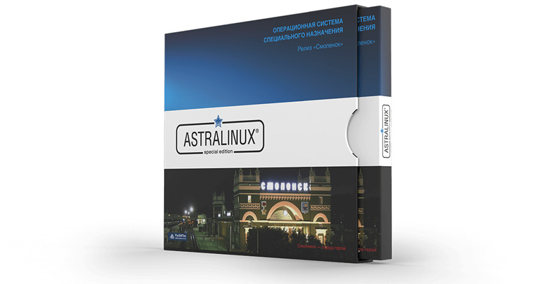 Astra Linux Special Edition релиз «Смоленск»