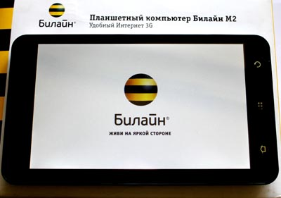 http://spbit.ru/files/bee_plan1_1306294964.jpg