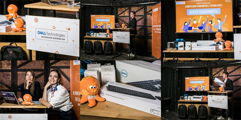 Last but not least: заключительная онлайн-конференция Virtual Roadshow от Dell Technologies и OCS Distribution «движется» в Поволжье