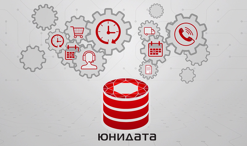 Экспертиза ФОРС и технологии Юнидата обеспечат успех проектов по Data Governance